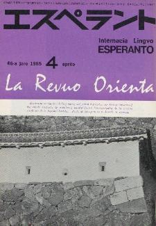 La Revuo Orienta.Jaro 46a, No 4 (1965)