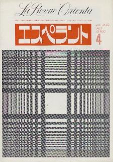 La Revuo Orienta.Jaro 48a, No 4 (1967)