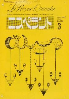 La Revuo Orienta.Jaro 50a, No 3 (1969)