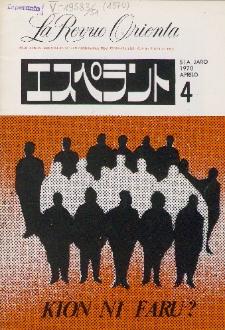La Revuo Orienta.Jaro 51a, No 4 (1970)