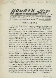 Oomoto. Jaro 16, n. 163/164 (1954)