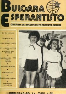 Bulgara Esperantisto. Jaro 53, n. 5 (1984)
