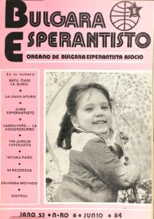 Bulgara Esperantisto. Jaro 53, n. 6 (1984)