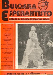 Bulgara Esperantisto. Jaro 53, n. 8 (1984)