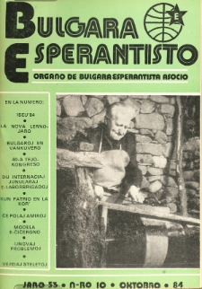 Bulgara Esperantisto. Jaro 53, n. 10 (1984)