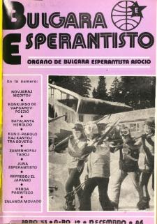 Bulgara Esperantisto. Jaro 53, n. 12 (1984)