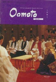 Oomoto. (Jul./Dec. 1981)