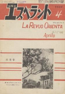 La Revuo Orienta.Jaro 31a, No 4 (1950)
