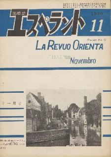La Revuo Orienta.Jaro 31a, No 11 (1950)
