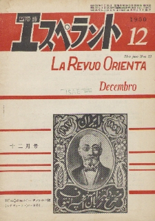 La Revuo Orienta.Jaro 31a, No 12 (1950)