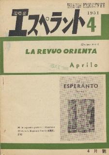 La Revuo Orienta.Jaro 32a, No 4 (1951)