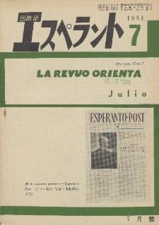 La Revuo Orienta.Jaro 32a, No 7 (1951)