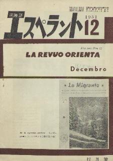 La Revuo Orienta.Jaro 32a, No 12 (1951)