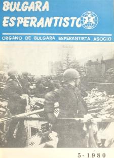 Bulgara Esperantisto. Jaro 49, n. 5 (1980)