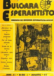 Bulgara Esperantisto. Jaro 51, n. 1 (1982)