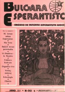 Bulgara Esperantisto. Jaro 51, n. 2 (1982)