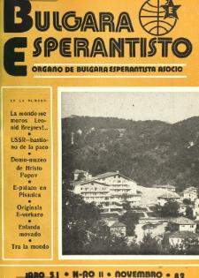 Bulgara Esperantisto. Jaro 51, n. 11 (1982)