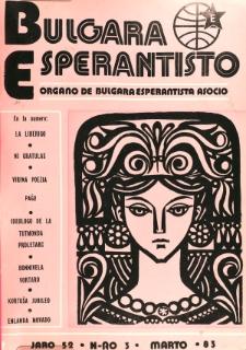 Bulgara Esperantisto. Jaro 52, n. 3 (1983)