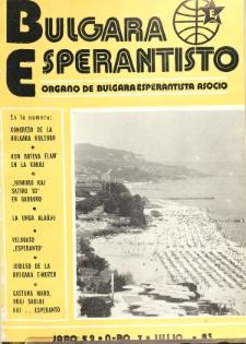 Bulgara Esperantisto. Jaro 52, n. 7 (1983)