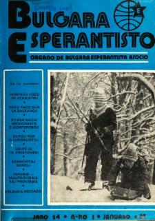 Bulgara Esperantisto.Jaro 54, n. 1 (1985)