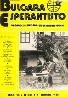 Bulgara Esperantisto.Jaro 54, n. 3 (1985)