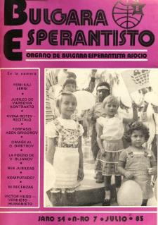 Bulgara Esperantisto.Jaro 54, n. 7 (1985)