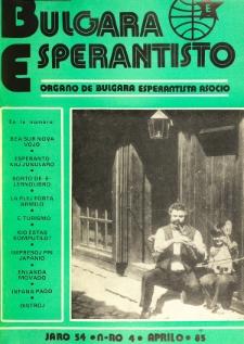 Bulgara Esperantisto.Jaro 54, n. 4 (1985)