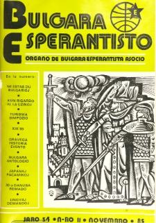 Bulgara Esperantisto.Jaro 54, n. 11 (1985)