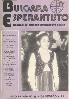 Bulgara Esperantisto.Jaro 54, n. 12 (1985)