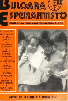 Bulgara Esperantisto. Jaro 56, n. 5 (1987)