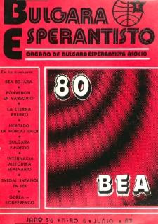 Bulgara Esperantisto. Jaro 56, n. 6 (1987)
