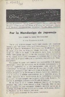 Oomoto. Jaro 21, n. 229/230 (1959)