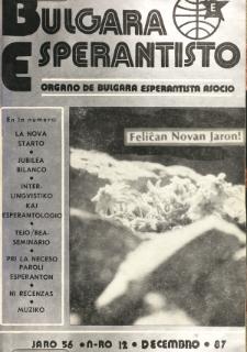 Bulgara Esperantisto. Jaro 56, n. 12 (1987)