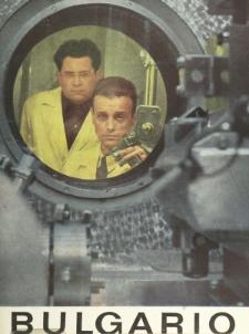 Bulgario. Jaro 1, n. 12 (1964)