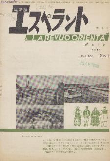 La Revuo Orienta.Jaro 34a, No 5 (1953)
