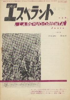 La Revuo Orienta.Jaro 34a, No 6 (1953)