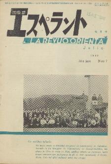La Revuo Orienta.Jaro 34a, No 7 (1953)
