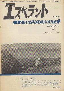 La Revuo Orienta.Jaro 34a, No 8 (1953)