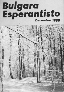 Bulgara Esperantisto.Jaro 57, n. 12 (1988)