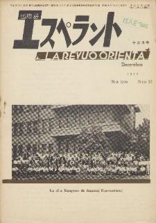 La Revuo Orienta.Jaro 34a, No 12 (1953)