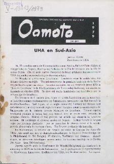 Oomoto. (Jan./Jun.1979)