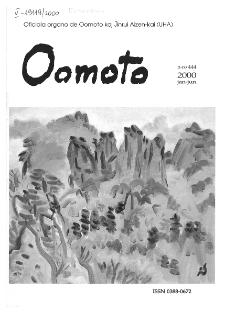 Oomoto. n. 444 (2000)