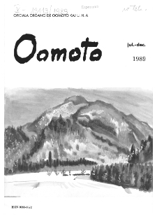 Oomoto. (Jul./Dec. 1989)