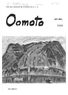 Oomoto. (Jul./Dec. 1988)