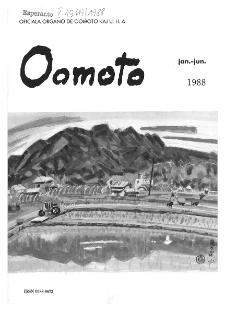 Oomoto. (Jan./Jun. 1988)