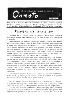 Oomoto. Jaro 24, n. 259/260 (1962)