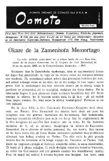 Oomoto. Jaro 24, n. 261/262 (1962)