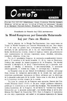 Oomoto. Jaro 24, n. 263/264 (1962)