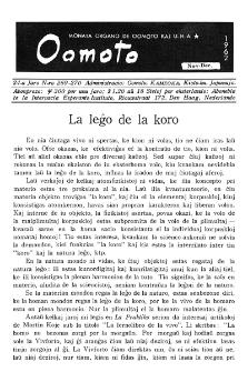Oomoto. Jaro 24, n. 269/270 (1962)