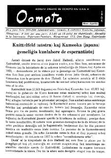 Oomoto. Jaro 26, n. 285/286 (1964)